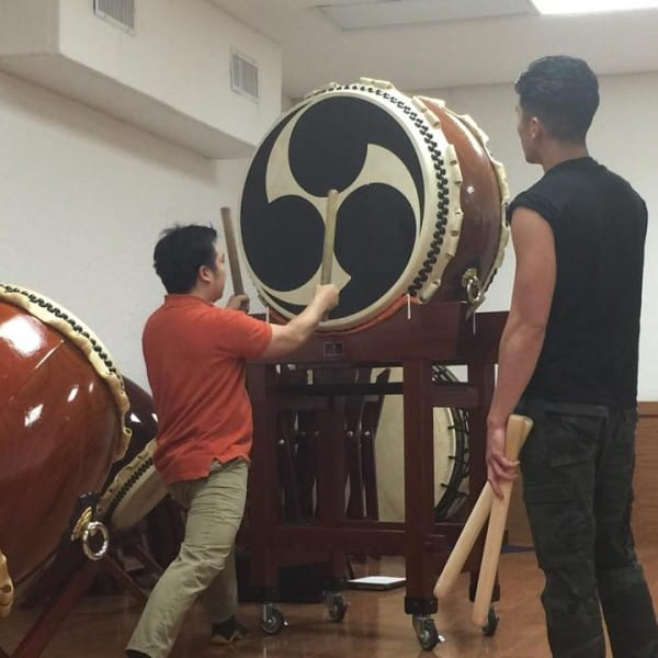 Taiko Composition Rei Practice 2