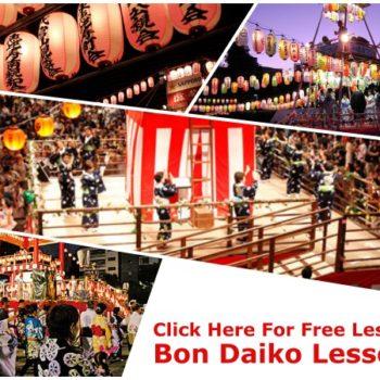 Taiko Lessons Bon Daiko Lesson Series