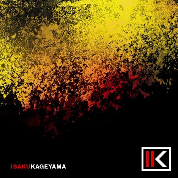 Isaku Kageyama Solo Album IK Cover